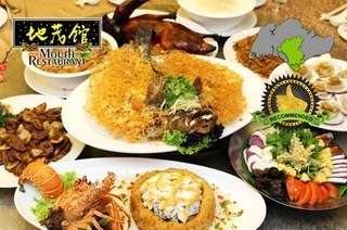 Mouth Restaurant: 9-Course Meal