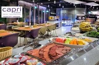 Capri by Fraser Changi City: Weekend International Buffet