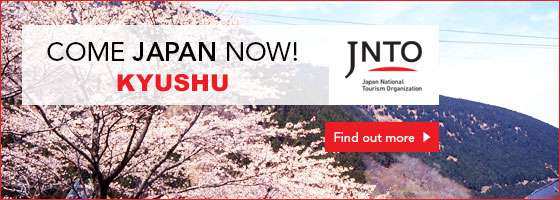 Experience the true beauty of Japan.