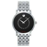 MOVADO Men's Red Label Watch