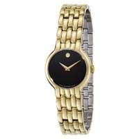 MOVADO Women's Veturi Watch