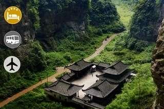 China: 5D4N World Heritage Wulong-Chengdu Panda Tour+Stay+Flight