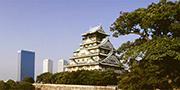 Great Deals in Osaka