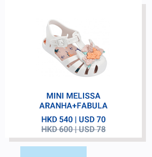 mini melissa mini aranha + fabula