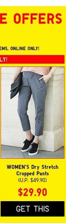 Shop Women's Dry Stretch Cropped Pants at $29.90