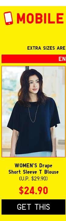 Shop Women's Drape Short Sleeve T Blouse at $24.90