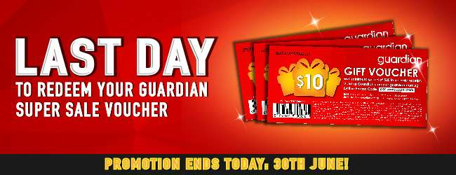 Guardian Super Sale Voucher