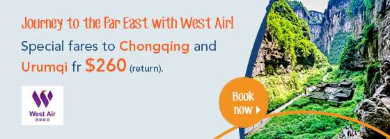 Journey to the Far East with West Air!