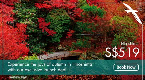 Experience the joys of autumn in Hiroshima with our exclusie launch deal.