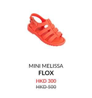 mini-melissa-flox-bb