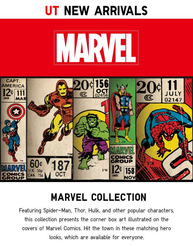 Shop Marvel UT Collection