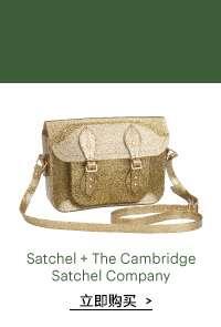 melissa-satchel-the-cambridge-satchel-co-ad
