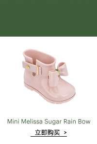 mini-melissa-sugar-rain-bow-bb