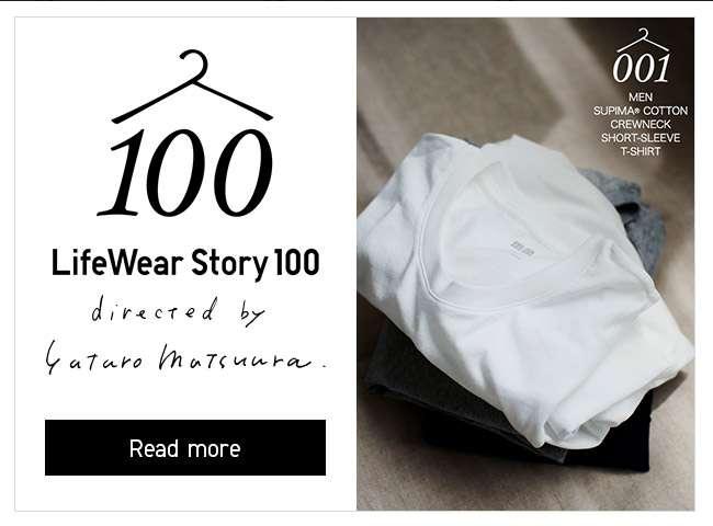 100 stories about LifeWear by Yataro Matsuura.