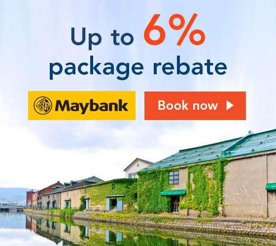 Up to 6% package rebate!