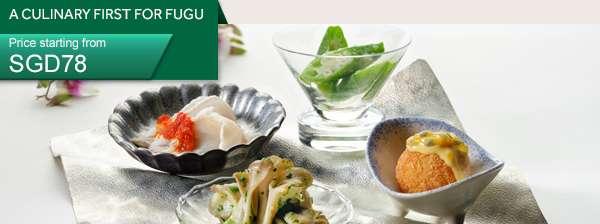 A Culinary first for Fugu