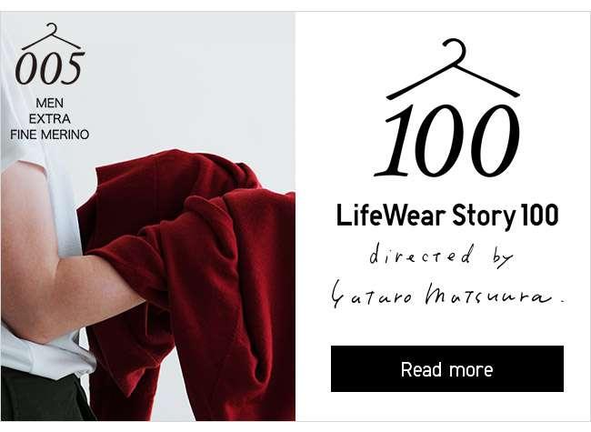 LifeWear 100. Story 005 - Men's Extra Fine Merino.