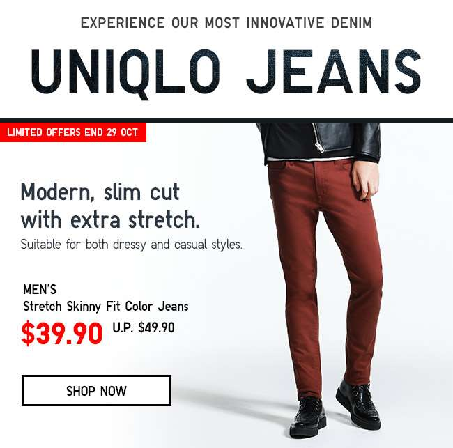 Shop Men's Stretch Skinny Fit Jeans