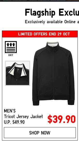 Shop Men's Tricot Jersey Jacket