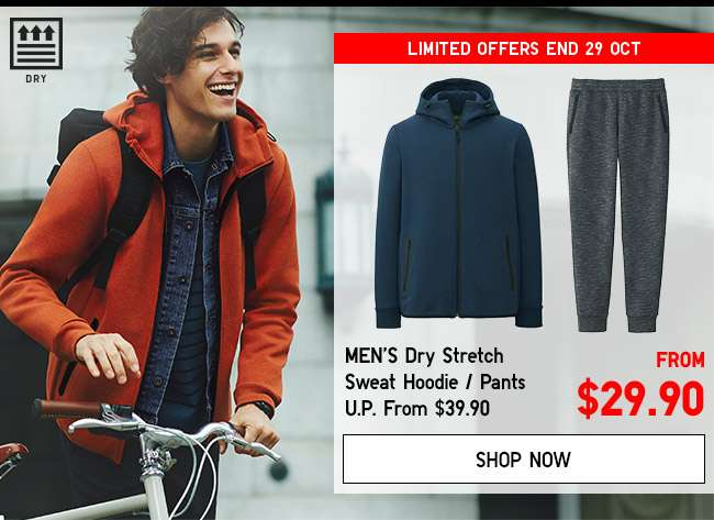 Shop Men's Dry Stretch Sweat Hoodie and Pants