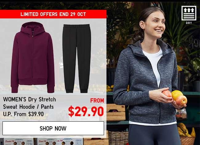 Shop Women's Dry Stretch Sweat Hoodie and Pants