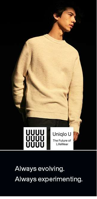 Shop New Styles for Men's Uniqlo U