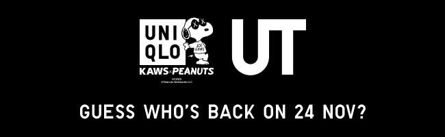Coming soon. Now back in Black. KAWS x Peanuts.
