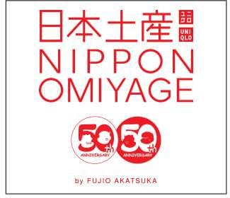 Shop Men's Omiyage UT Collection