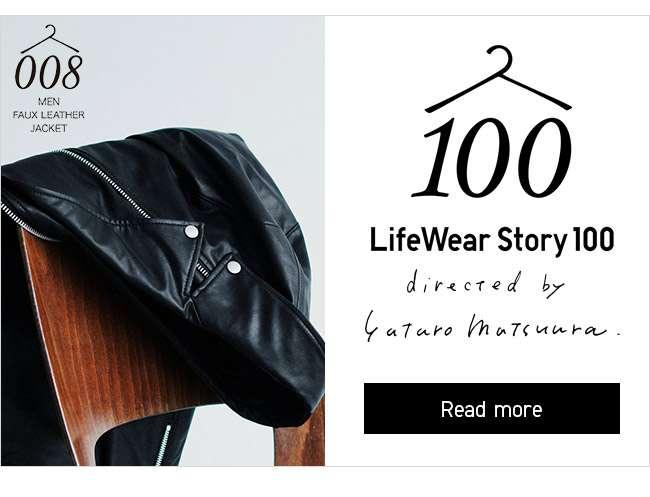 Lifewear 100. Story 008 Men's Faux Leather Jacket