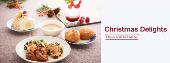 Cafe&Meal MUJI - Christmas Delights