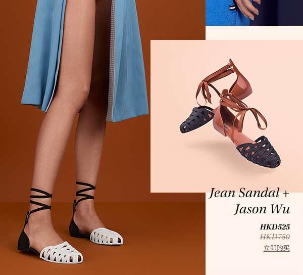 melissa jean sandal + jason wu