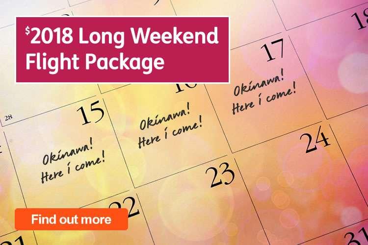 Ultimate Long Weekend Flight Package