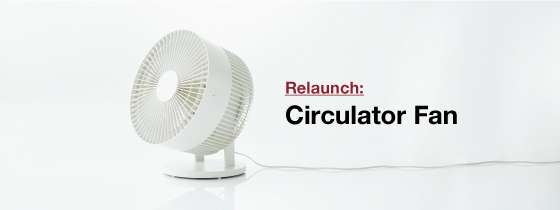 Circulator Fan is Restocked at all Retail Stores!