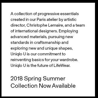A collection of progressive essentials created in our Paris atelier by Christophe Lemaire, and a team of international designers.