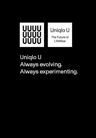 Uniqlo U 2018 Spring/Summer Collection has arrived!