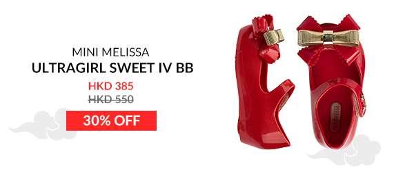 melissa mini melissa ultragirl sweet iv bb me