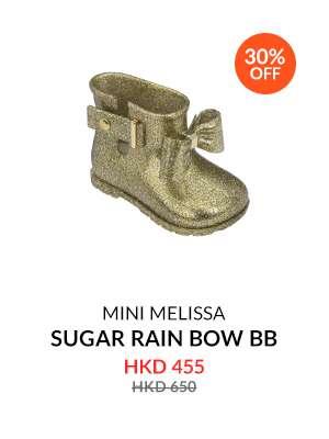 melissa-sugar-rain-bow