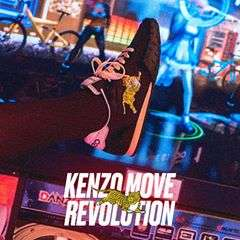 KENZO MoveAvailable online and in stores. #KENZOMOVE