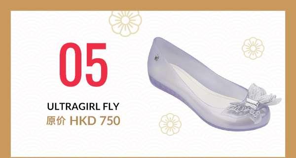 melissa ultragirl fly