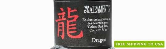 De Atramentis Chinese Zodiac Edition Ink (2-Pack)