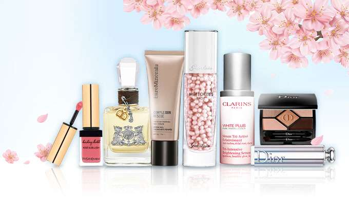Dive into Spring! Up to 70% Off! Guerlain, YSL, Dior, BareMinerals & more! Ends 12 Mar 2018