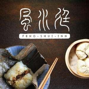Feng Shui Inn Dim Sum Promo