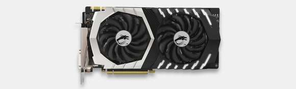 MSI GeForce GTX 1070 Ti Titanium Motherboard Bundle