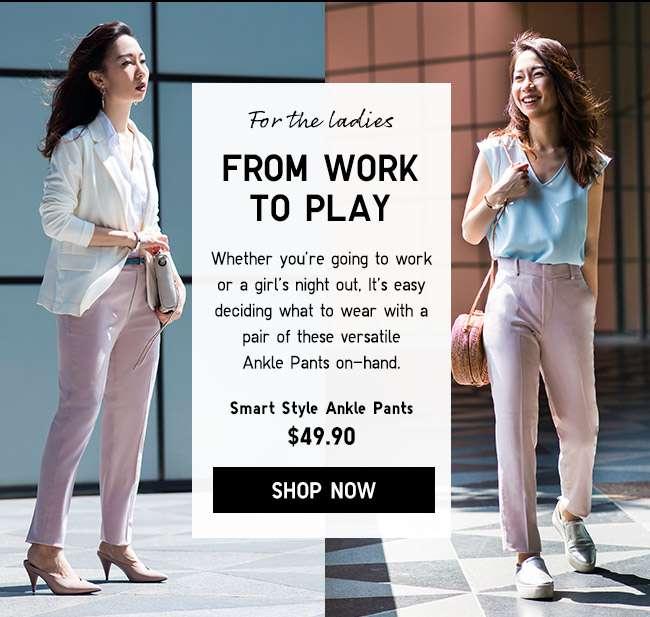 Shop Women's Ankle Pants