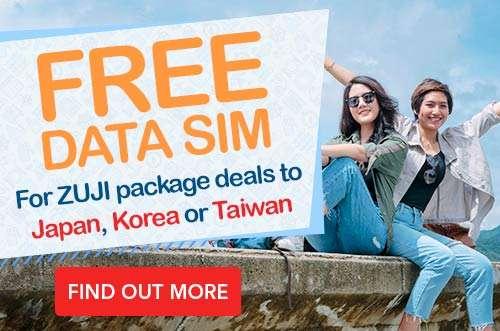 Free Data SIM - For ZUJI package deals to Japan, Korea or Taiwan