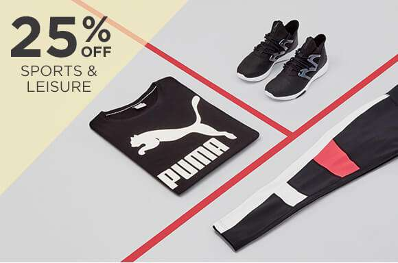 25% off Sports & Leisure