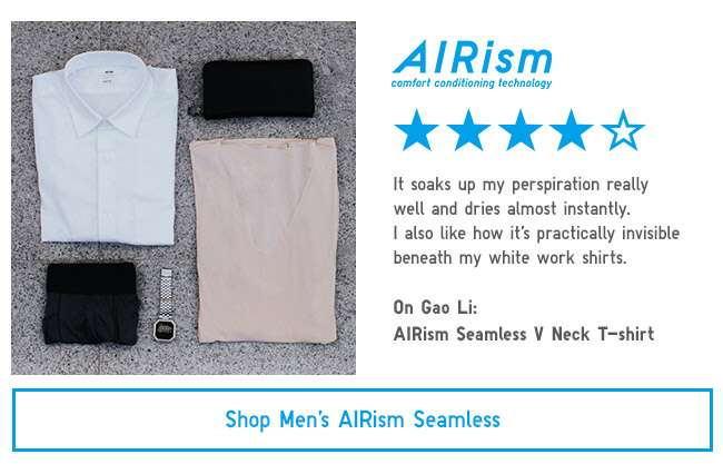 Shop Men's AIRism Seamless