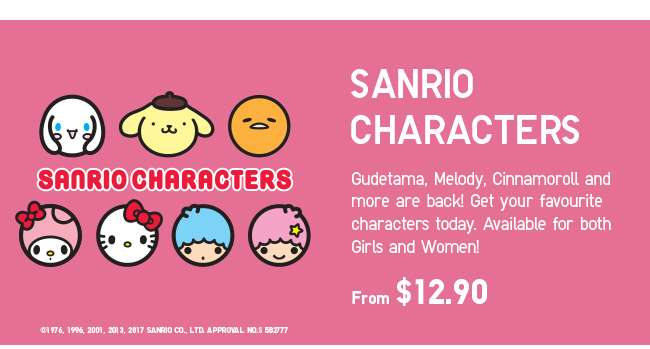 New launch! Sanrio Characters UT Collection now available!
