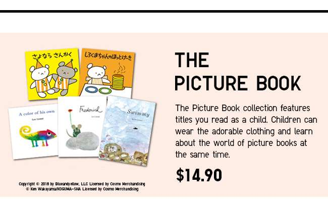 New launch! The Picture Book UT Collection now available!