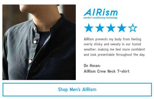 Shop Men's AIRism